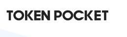 Token Pocket